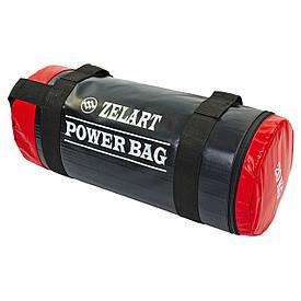 Мешок для силовых тренировок 20 кг Zelart FI-5050A-20
