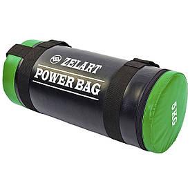 Мешок тренировочный сэндбэг 5 кг Zelart FI-5050A-5