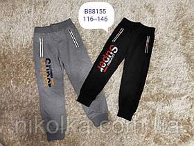 Спортивные брюки для мальчиков оптом, Grace, 116-146 рр., арт. B88155
