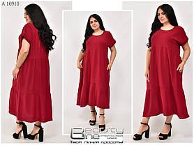 Летнее женское платье свободного силуэта  размер: 46\48\50\52\54\56