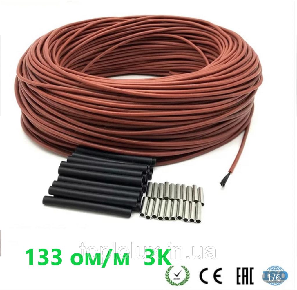 133 Ом/м. Гріючий кабель 133 для водопроводу | 133ом/метр, ізоляція - силікон | Надійність і якість