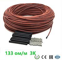 133 Ом/м. Гріючий кабель 133 для водопроводу | 133ом/метр, ізоляція - силікон | Надійність і якість, фото 1