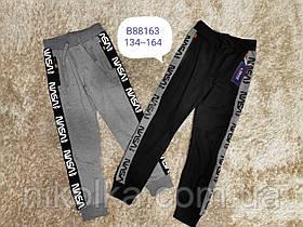 Спортивные брюки для мальчиков оптом, Grace, 134-164 рр., арт. B88163