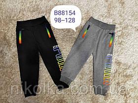 Спортивные брюки для мальчиков оптом, Grace, 98-128 рр., арт. B88154