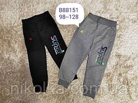 Спортивные брюки для мальчиков оптом, Grace, 98-128 рр., арт. B88151