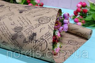 Двухсторонняя крафт бумага для цветов и подарков с рисунком. Размер: 70см*10м.Качество!!!