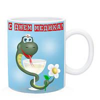 Чашка З Днем медика. Чашка медику. Подарунки медпрацівникам, фото 1