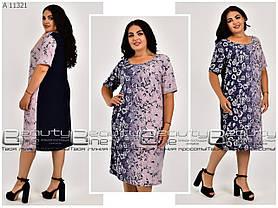 Летнее женское платье  размер: 52\54\56\58\60\62\64