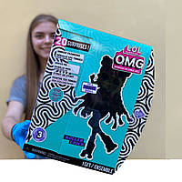 Игровой Набор с куклой ЛОЛ Сюрприз ОМГ Диско-Скейтер 3-я серия, Роллерша Оригинал (567196)