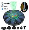 Фонтан на Солнечной Батарее Большой 160мм с Подсветкой и Аккумулятором 1500 mAh