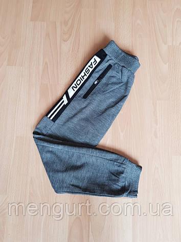Штаны трикотажные для мальчиков, фото 2