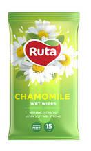 "Серветки вологі ""Ruta Selecta"" Chamomile 15 шт, з екстрактом ромашки"