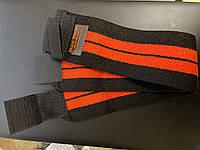 Бинты кистевые для пауэрлифтинга, Titan Max RPM, Wrist Wraps, 61 см