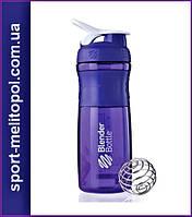 BlenderBottle SportMixer 820 мл - Фиолетовый
