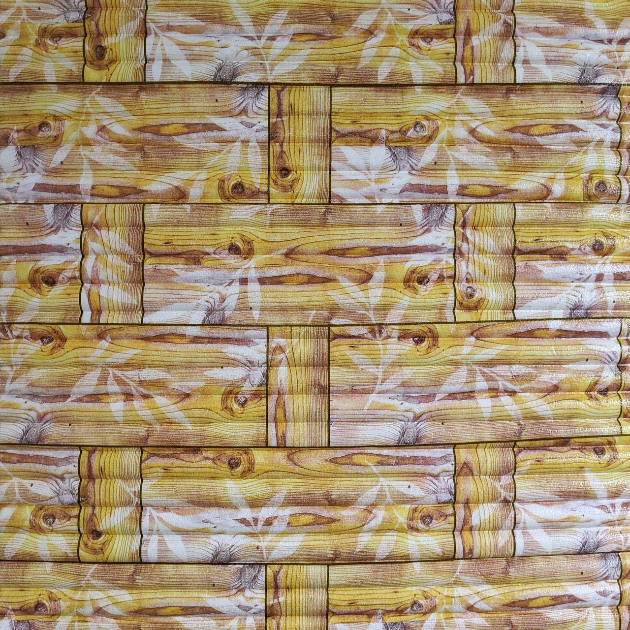Самоклеюча декоративна 3D панель бамбукова кладка жовта 700x700x8.5мм