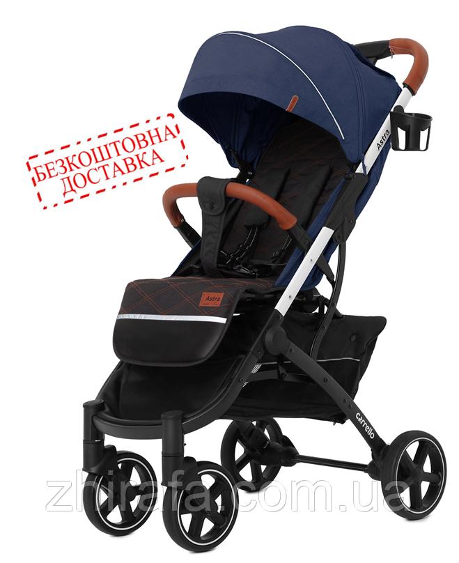 Детская прогулочная коляска CARRELLO Astra (Каррелло Астра) CRL-5505 Ocean Blue +дождевик