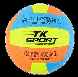 """М'яч волейбольний C 44411 (60) """"TK Sport"""", 4 види, вага 300 грам, матеріал ТPU, гумовий балон -"""
