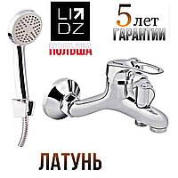 Смеситель для ванны латунный Польша Lidz (CRM) Smart 163700600