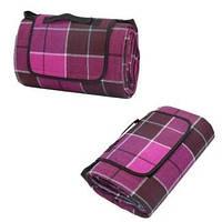 Водонепроницаемый переносной Коврик Подстилка для пикника кемпинга и пляжа 140*200 См (фиолетовый)