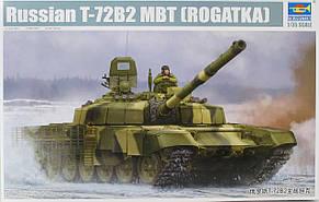 """Основной боевой танк Т-72Б2 (""""Рогатка""""). Сборная модель в масштабе 1/35. TRUMPETER 09507"""