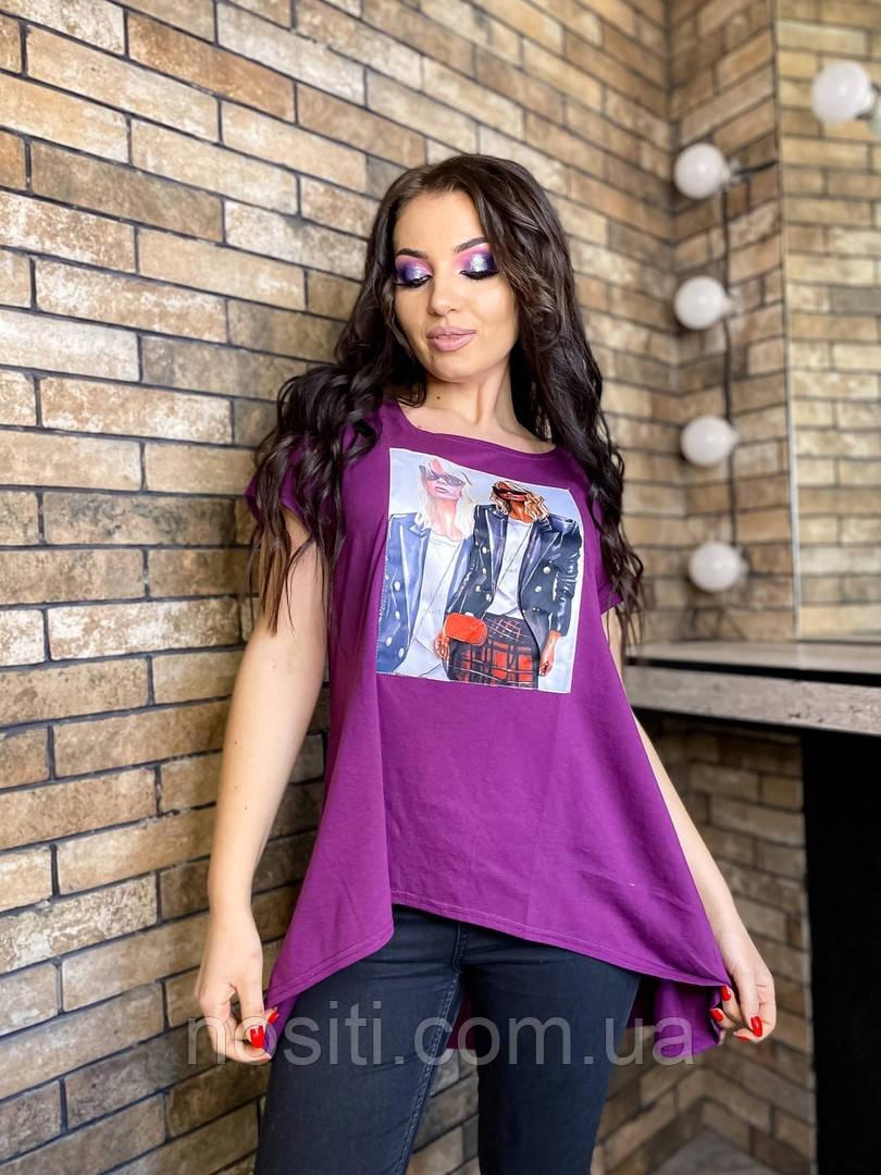 Батальна женская футболка-туника с накатом