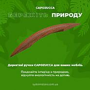 Дерев'яна яні ручки CAPOZUCCA для ваших меблів