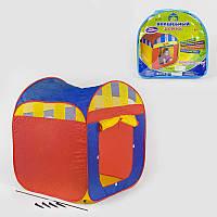 Палатка-домик детская (90х85х105 см) Yellow/Blue/Red в сумке (36773)