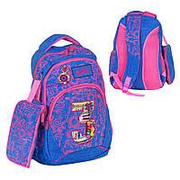 Рюкзак школьный C 36320 (24) 3 отделения, 2 кармана, пенал, мягкая спинка с подушечками