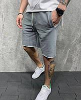 Стильні чоловічі шорти сірий, 46-48
