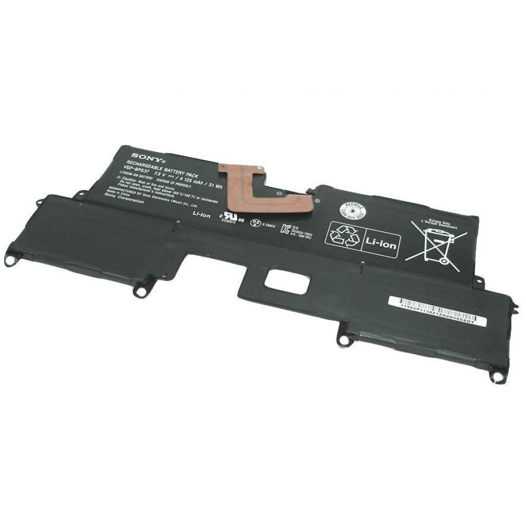 Аккумулятор для ноутбука SONY VGP-BPS37, 4100mAh (31Wh), 4cell, 7.4V, Li-ion (A47366)