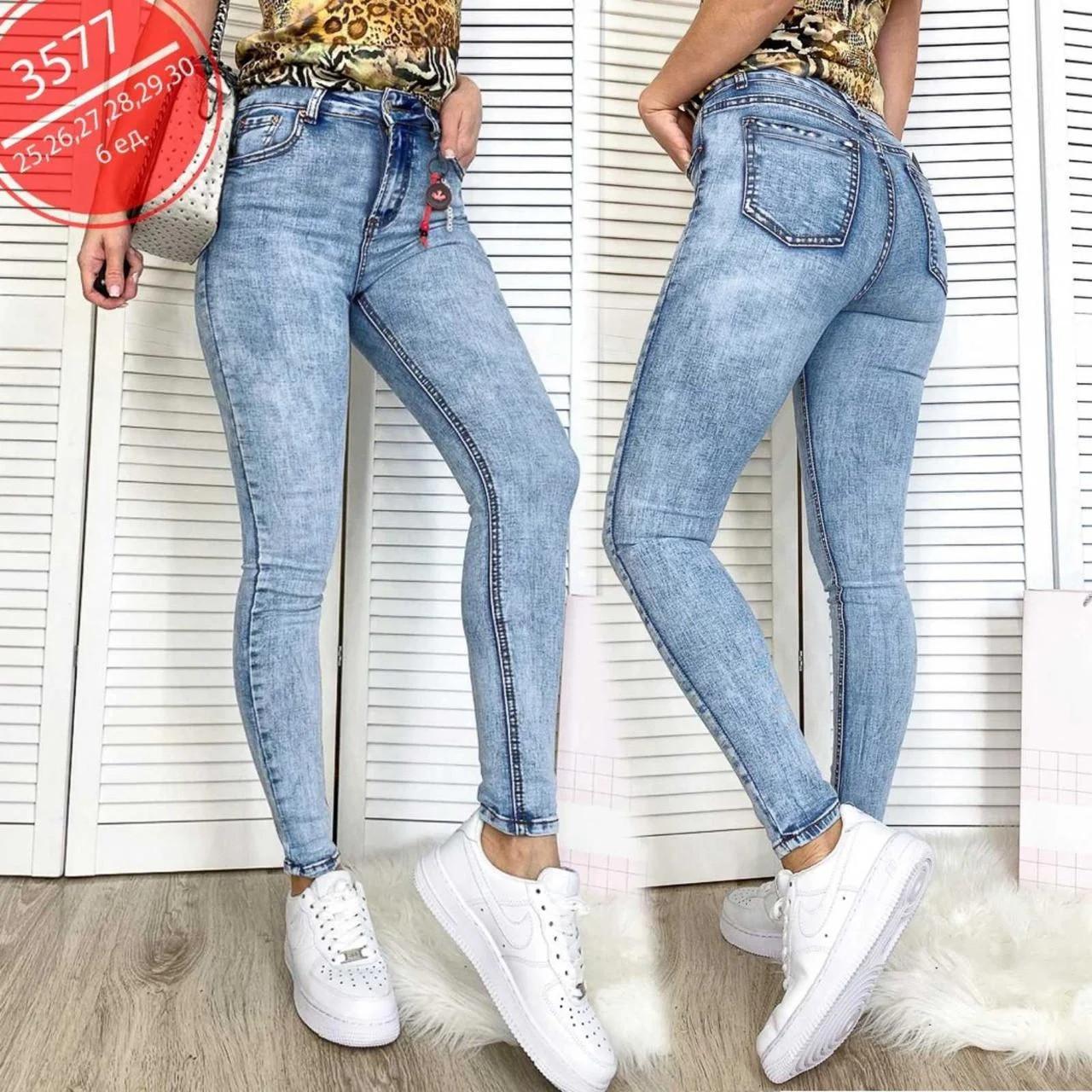 Классные весенние джинсы с высокой посадкой