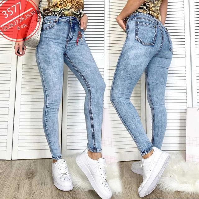 весенние джинсы с высокой посадкой