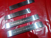 Накладки на пороги JEEP GRAND CHEROKEE 4