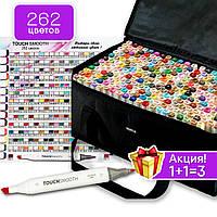 Набор качественных маркеров для художников 262 цвета Touch Smooth для рисования, скетчинга на спиртовой основе