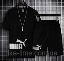 Літній чоловічий костюм «Puma» (Шорти+Футболка) чорний-чорний, 48-50