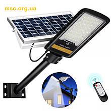 Уличный фонарь на столб с пультом управления и зарядом от солнечной батареи  JD 298 300W VPP 7793