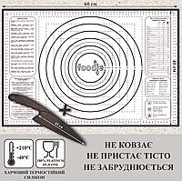 Умный силиконовый коврик для раскатки теста и выпечки Foodie 60х40см Черный