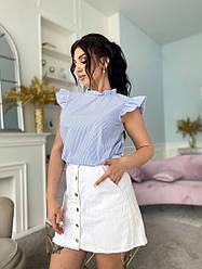 Річна жіноча блуза з рюшами на горловині