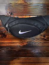 Бананки Nike Puma Adidas Reebook