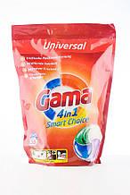 BlueSun GAMA капсули для прання  4in1 Universal