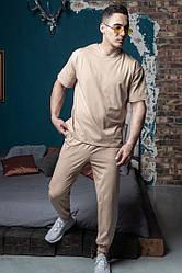 Чоловічий літній костюм 3-ка шорти+штани+футболка оверсайз
