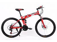 """Складаний Велосипед 26"""" BeGasso Soldier рама 17"""" Червоний, на зростання 155-185 см, фото 1"""