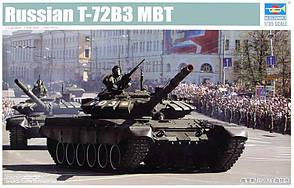 Основной боевой танк Т-72Б3. Сборная модель в масштабе 1/35. TRUMPETER 09508