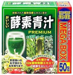 Japan Gals Аодзиру з листя ячменю, капусти кале і мормодики + 139 ферментованих рослин, 50 саші