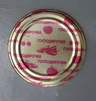 """Крышка закаточная """"Господарочка"""", 35 грн/уп, фото 1"""