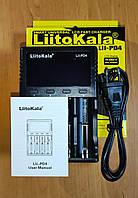 Автоматическое зарядное устройство для портативной техники liitokala lii-pd4, аккумуляторов АА/ААА/АААА