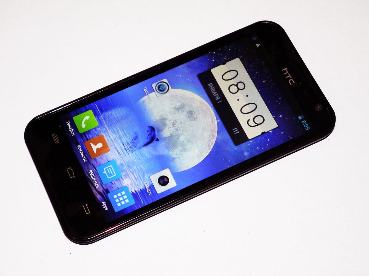 "Телефон HTC V10 Черный - 5""+2Sim +4Ядра +8Мпх+Android"