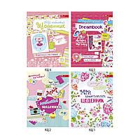 Креативний щоденник для дівчат, А5ф, 52арк, обкладинка з глітером, на скобі (3728)