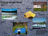 11futbolnye_polya_1.jpg