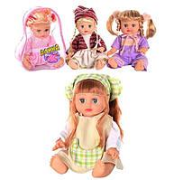 """Кукла """"АЛИНА"""" Joy Toy 5079/5138/41/43 HN"""